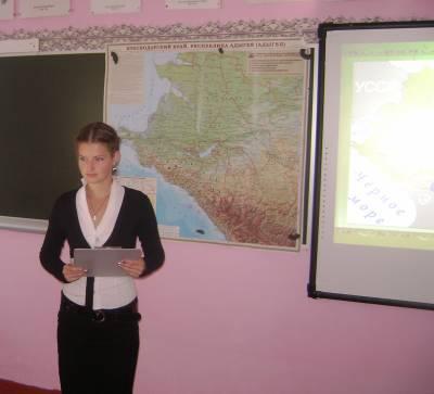 Презентация По Антинарко